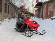Снегоходы Armada SR150 за 65000р.