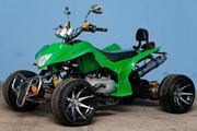 Квадроцикл Armada ATV D150 (шоссейный)