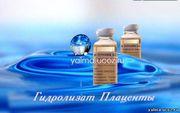 Уникальные свойства гидролизата плаценты