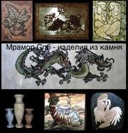 Мрамор Гранит- изделия из камня