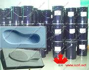 продам силиконы для обуви