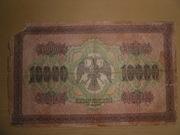 Банкноты цена договорная 1898-1910