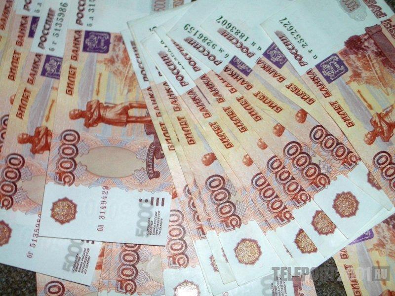 Как сделать деньги за один день