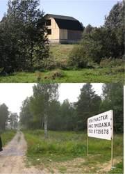 Продажа земельных участков в коттеджных поселках