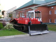 Трактор ТТ-4М и запчасти