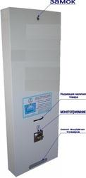 Торгово-призовой автомат БахомеТ