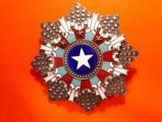 Продаётся китайский Орден Бриллиантовой звезды.