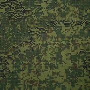 Куртка военная (зимняя) - Дешево!
