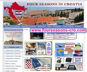 Отдых в Хорватии. Аренда апартаментов