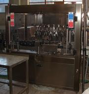 Продам Инспекционную машину (бракеражный автомат)