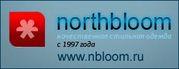 Куртки женские Northbloom