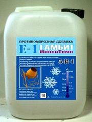Противоморозная добавка Гамбит MaxiTemp E-1 для бетона до -25 градусов