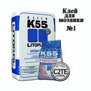 Плиточный клей Litokol K55