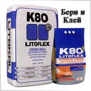 Эпоксидный клей Litokol K80