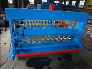 Станок (Оборудование) для производства профнастила