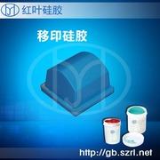 Силиконовая резина для тампопечати,  силикон для тампопечати,  гель крем