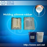 Силиконовая резина для ручной работы,силикон для ручной работы