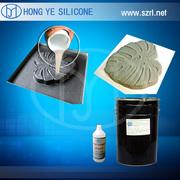 Силиконовая формовочная резина, формовочная резина,