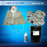 жидкий силикон ,  формовочный силикон,  силикон для форм