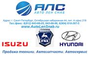 Hyundai Porter - задний тормозной барабан