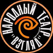 Набор 2014-2015 в студию при театре