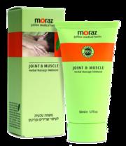 Мазь для мыщц,  связок и суставов Мораз (Moraz) Joint and Muscle
