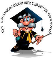 Помогу написать качественную курсовую,  курсовой проект в СПб