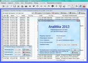 Analitika 2013 Net Система для управления торговой компанией