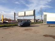 Продажа участка 0, 5 Га со зданием на первой линии Выборгского ш.