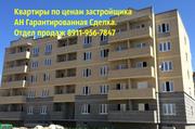 Продается 2-комнатная квартира в ЖК Графская слобода в 35 км. от Санкт
