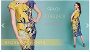 Женская одежда по низким ценам от ивановского производителя.