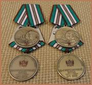 комплект медалей ПВ