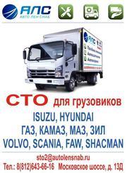 Круглосуточный ремонт грузовиков