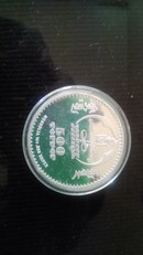 монета Монголии-тушканчик длинноухий 2006г.
