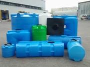 Пластиковые баки,  емкости хранения воды,  пищевых продуктов
