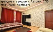 Снять квартиру рядом с Автово. 1-к.