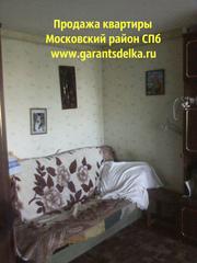 Продажа квартир в СПБ. Купить квартиру в Московском районе,  вторичка.