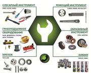 Весь инструмент в одной компании