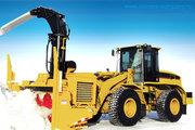 Снегометатель Karey KLPX-50