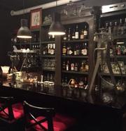 Продается полностью оборудованный бар