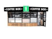 Франшиза кофейни Coffee Box