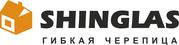 Продажа гибкой черепицы Shinglas