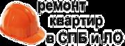 РемонтСпб ремонт квартир в СПБ http://1remontspb.ru
