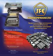 Ювелирные штампы и штамповая оснастка