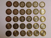 Монеты биметалл,  гвс,  СССР