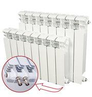 Биметаллический радиатор Рифар Base Ventil 200 х 4 секции