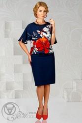 Красивое женское платье MichelStyle