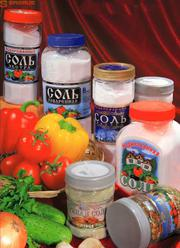 Cоль, сода, приправы, пряные соли, соли для ванны.