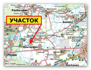 Продаю земельный участок,  Красное Село,  8 км по Ропшинскому шоссе