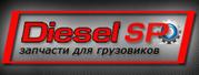 Форсунка топливная Фусо Кантер (Fuso Canter) 4M50 евро3 б/у